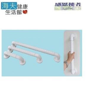【海夫】無障礙 塑鋼 安全扶手 一字型/C型(長度29、48、68cm68cm