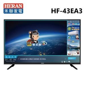 HERAN 禾聯 43吋 LED液晶顯示器+視訊盒 HF-43EA3