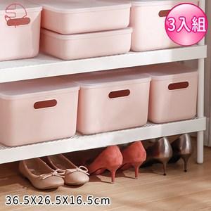 【日本霜山】無印風手提式多功能收纳盒附蓋3入組-粉红(36.5X26.