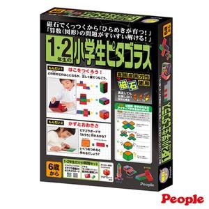 日本People 低年級華達哥拉斯磁性積木 小學1、2年級