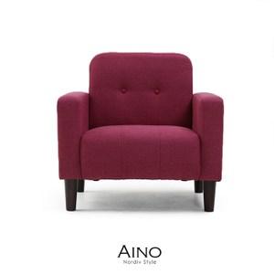 【obis】Aino北歐風單人沙發