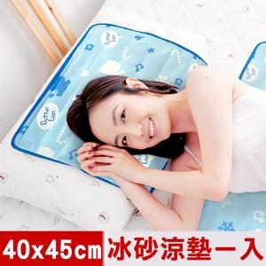 【奶油獅】雪花樂園-長效型冰砂冰涼墊/坐墊/枕墊40x45cm藍色一入