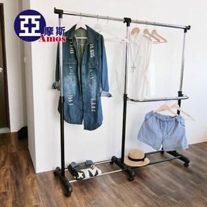 【Amos】高機能三腳加寬型伸縮衣架/曬衣架黑色
