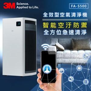 3M FA-S500 淨呼吸全效型空氣清淨機(適用至32坪)