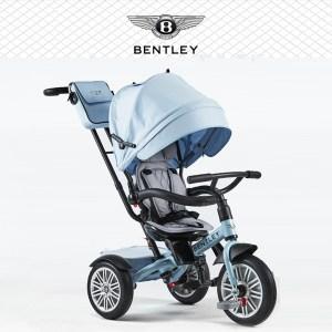Bentley 賓利 三輪嬰幼兒手推車 天空藍