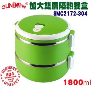 秦博士 304不鏽鋼二層加大隔熱餐盒 SMC2172-304F
