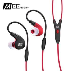 MEE audio M7P 運動耳道式耳機紅色