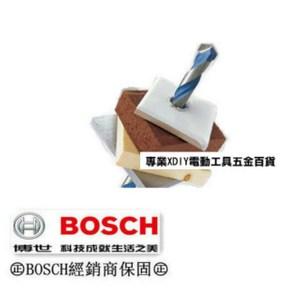 BOSCH 5/16(8mm) 德國原裝製造圓柄 萬用鑽頭