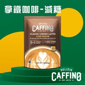 【CAFFINO】印尼咖啡 經典拿鐵/卡布奇諾 任選 x5袋/組