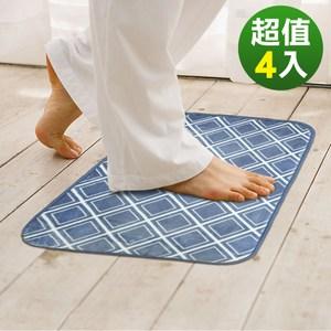 【格藍傢飾】新潮流舒壓吸水防滑地墊-4入 (可選色)