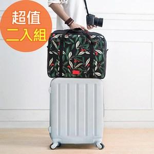 【韓版】禾風超質感加厚大容量可折疊旅行拉桿收納袋(2入組)-神秘黑x2