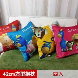 【奶油獅】總動員系列-台灣製造-專利全彩立體印刷方形抱枕(四入)