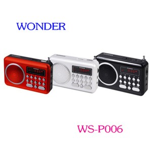 旺德 USB/MP3/FM 隨身音響  WS-P006 (紅)
