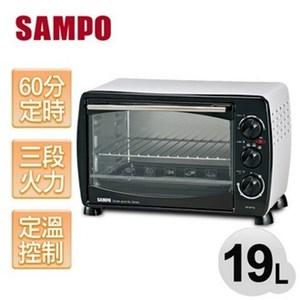 SAMPO 聲寶 19L中型電烤箱 KZ-HF19 ★抽取式烤盤、集屑盤設計,清