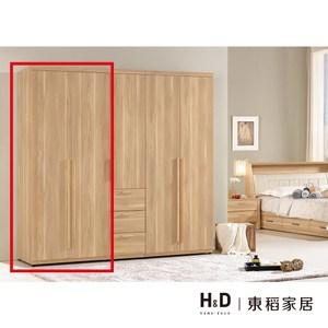 H&D 波里斯2.6尺雙吊衣櫥