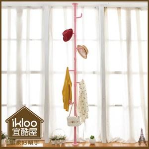 【ikloo】頂天立地多用途衣帽架/掛衣架(粉)