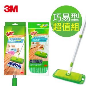 3M 魔布巧易型耐用強效拖把超值組(拖把x1+乾濕兩用布x2)