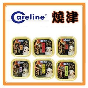 凱萊燒津 狗餐盒80g*48盒組【口味混搭】(C151C01-3)