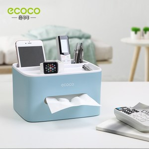 Ecoco創意多功能收納面紙盒