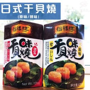 金德恩 買三送一日式醇厚濃鮮香干貝味燒120g/瓶/原味/辣味原味x3+辣味