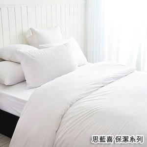 【思藍喜】保潔系-防水透氣防蹣半罩式床包(單人加大)