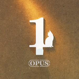 OPUS 歐式鐵藝壁飾掛勾/無痕掛鉤(當貓咪遇上數字1)白