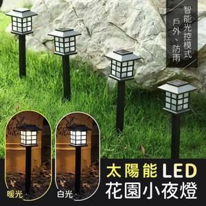 太陽能LED庭院花園小夜燈(1組2入)白光