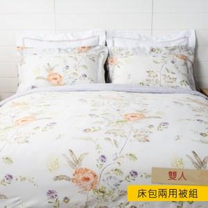 HOLA 青黎淺米天絲床包兩用被組 雙人