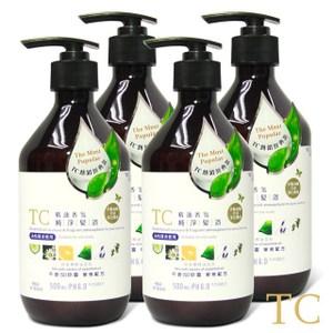 【TC】精油香氛純淨髮浴 4入組(500ml)