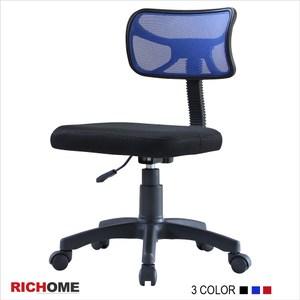 【RICHOME】激安電腦椅-3色藍色
