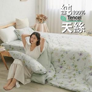 BUHO 100%TENCEL純天絲床包枕套組-雙人加大(染香捻笑)
