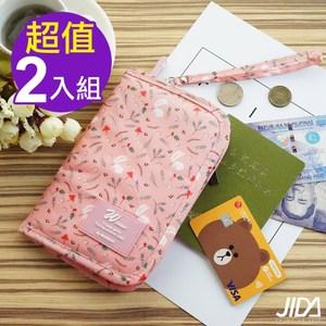 【韓版】多彩繽紛隨身收納手提小包/護照包(兩入組)-粉+深藍