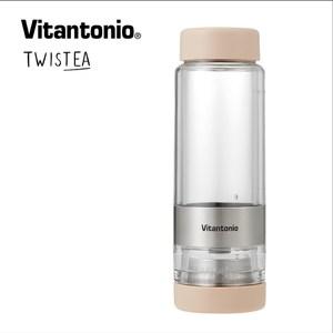 【日本Vitantonio】Twistea 轉轉泡茶瓶(咖啡色)