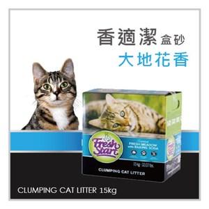 【香適潔】 低粉塵盒裝貓砂 大地花香配方15kg-藍色(G002F11)