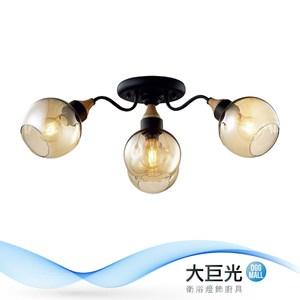【大巨光】工業風-E27 3+1燈半吸頂燈-中(ME-2742)
