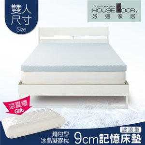 House Door 涼感纖維表布9cm厚記憶床墊涼夏組-雙人5尺