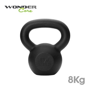 Wonder Core鑄鐵壺鈴 8kg