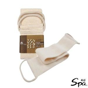 美彩SPA 淨白去角質沐浴拉背巾BPC-01-2入