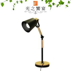 【光之饗宴】簡約桌燈(黑罩)