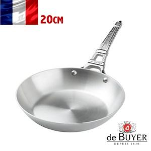 法國【de Buyer】畢耶鍋具『藍嶽頂級不鏽鋼系列』鐵塔柄平底鍋20cm
