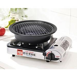 【Iwatani】便攜卡式爐 ZA-35+網燒達人烤盤超值組