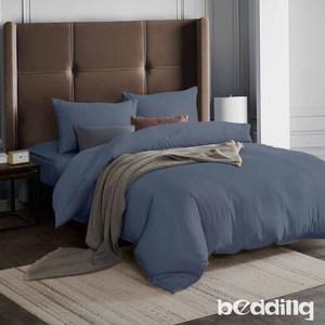BEDDING-吸濕排汗天絲-單人薄床包兩用被套三件組-瓦灰