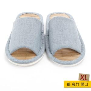 HOLA 簡約寬竹開口拖 藍 XL