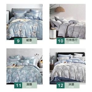 I-JIA Bedding-台灣製吸濕排汗天絲兩用被床包組-任選均一價PT89羽光葉影5尺