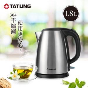 TATUNG大同 1.8L不鏽鋼電茶壺