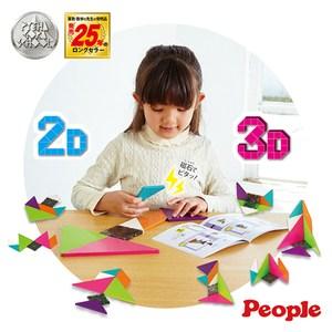 日本 People 2D3D益智磁性積木組合
