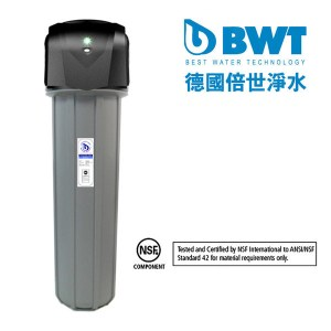 BWT 德國倍世 顯示型除氯過濾器  FH4420