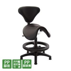 GXG 醫療級大馬鞍加椅背工作椅(塑膠腳+踏圈)TW-81T6 EK#訂購備註規格