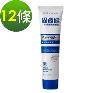 《台塑生醫》Dr's Formula固齒健-藍光淨白牙膏120g(12條/組)