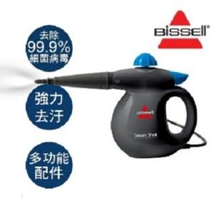 美國 Bissell 手持式蒸氣清潔機 2635U